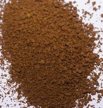 Bulk German GFO Phosphate Remover - Standard Capacity - 2.1kg (3500ml)