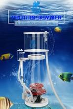 Coralbox D300 PLUS Cone Protein Skimmer