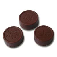 X244 Moule Chocolat