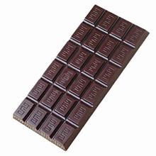 MA2001 Chocolate Mold classic bar