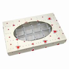 ccv204 Boîte 1lb rect blanc Valentin