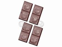 cw1650 moule chocolat