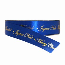 NO6 Royal blue Christmas Ribbon