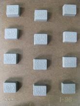 I96 Rectangular bitesize mold with Cointreau motif