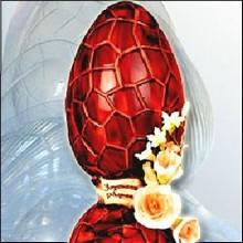 XLP30hg Egg