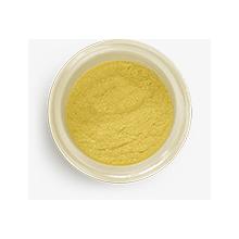 hs2013 hybrid sparkle dust yellow