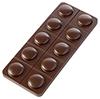 CW1796 Pill Strip