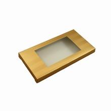 GSTAB5 Striped Gold Bar Sleeve
