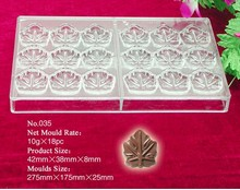 x035 Maple Leaf Mold