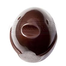 CW1844 Moule chocolat tête de poisson