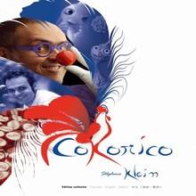 L495 Cokorico - Stephane Klein