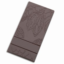 HB9110 Cocoa Pod Bar