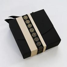 ANTB100 Boîte écrin noire et crème 4ct