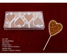 x1087 Magnetic mold heart lolly