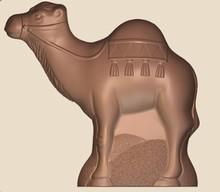 art17473 Camel