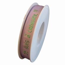 R876, lilac ribbon