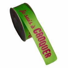 R1227, Green lime ribbon