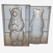 art10698, Standing bear (m)