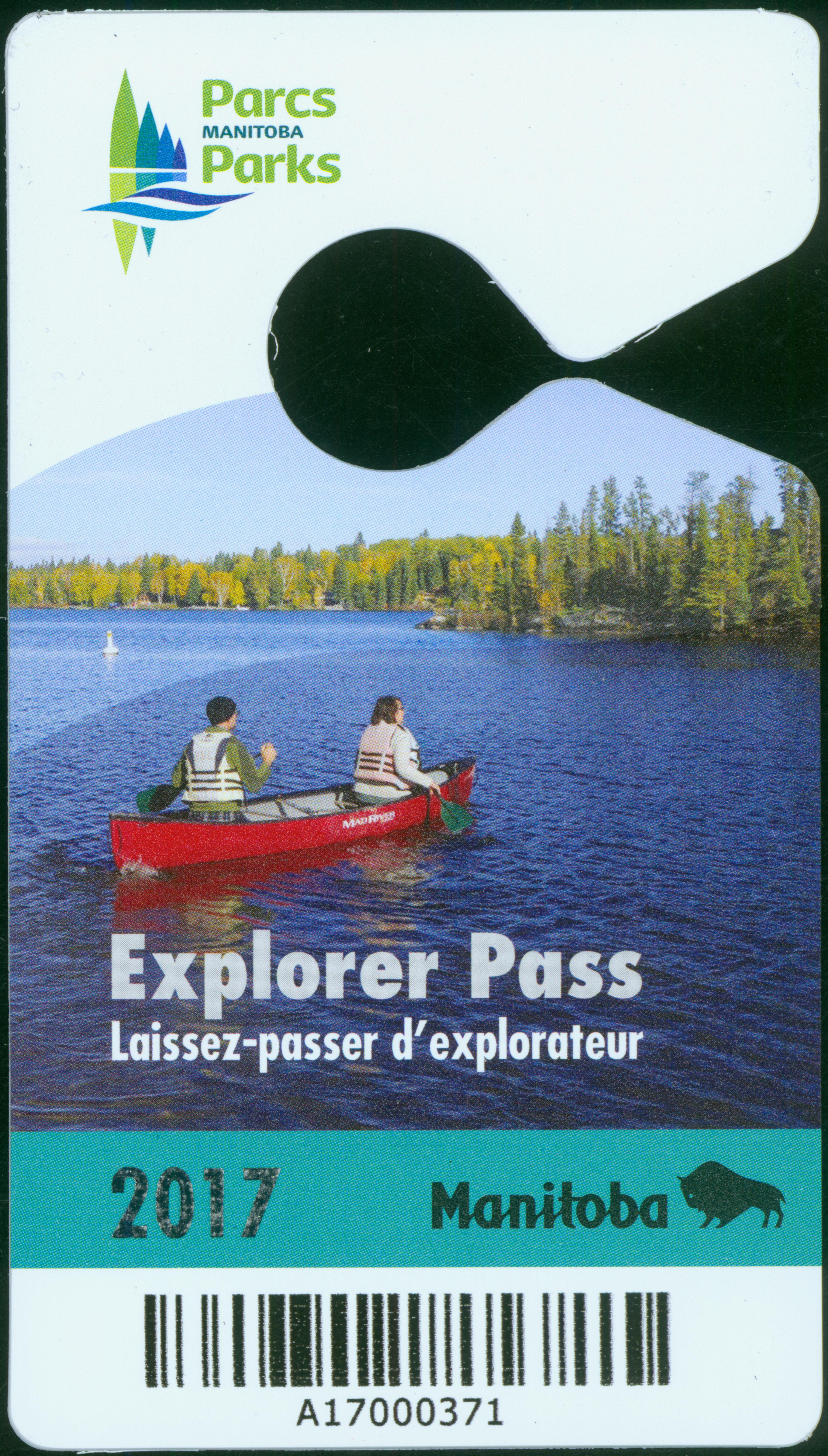 2017 Explorer Pass